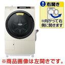 日立 HITACHI BD-S8800R C [ビッグドラム ななめ型ドラム式洗濯乾燥機(11.0kg) 右開き ライトベージュ]※送料無料