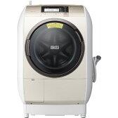 日立 HITACHI BD-V9800L N [ビッグドラム ななめ型ドラム式洗濯乾燥機(11.0kg) 左開き シャンパン]※送料無料