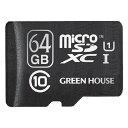 е░еъб╝еєе╧еже╣ GREEN HOUSE GH-SDMRXCUB64G [microSDXCелб╝е╔ CLASS10 64GB]ви┤Ё╦▄┴ў╬┴╠╡╬┴(▓н╞ьбж╬е┼ч╩╠)