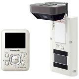 パナソニック Panasonic VL-SDM210-N [ワイヤレスドアモニター シャンパンゴールド]※送料無料