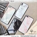 (大理石柄)【今なら強化ガラス付】 iphone8 ケース ...
