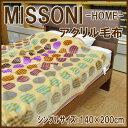 Missoni_1