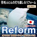 Reform_80muji