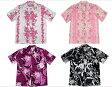 アロハシャツ Type F ハワイ、グァム、沖縄の結婚式に参列する服装にピッタリのアロハシャツ!