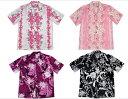 ショッピングアロハシャツ 【レンタル】アロハシャツ Type F ハワイ、グァム、沖縄の結婚式に参列する服装にピッタリのアロハシャツ!