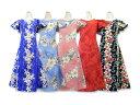 ムームー Type A(お揃いのアロハシャツ有)ハワイ、グァム、沖縄の結婚式に参列する服装にピッタリのムームー!