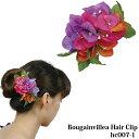 フラダンス 髪飾り ブーゲンビリア ヘアクリップ