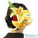 ≪フラダンス 髪飾り 衣装≫カサブランカ ヘアクリップ≪黄色 ウレタン素材≫