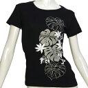 フラのレッスンに最適なフライス半袖Tシャツ≪タヒチアンモンステラ/黒×グレー&白≫≪ネコポス対応可≫