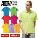 ポロシャツ メンズ 半袖 無地 吸汗 速乾 A-MUZI TSHA2MENZ (エームジティーシャツメンズ) 4.4オンス MZM00019