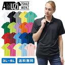 ポロシャツ 大きいサイズ メンズ 半袖 無地 吸汗 吸汗 速乾 A-MUZI TSHA2MENZ (エームジティーシャツメンズ) 4.4オンス MZM00019