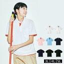 ポロシャツ レディース 大きいサイズ 半袖 ボタンダウン 無地 吸汗 速乾 レイヤード かわいい UVカット ドライ 制服 仕事 4.4オンス