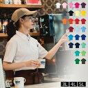 ポロシャツ レディース 大きいサイズ 半袖 ポケット付き ボタンダウン 無地 吸汗 速乾 白 黒 かわいい UVカット ドライ 制服 仕事 4.4オンス