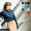 ポロシャツ レディース 長袖 大きいサイズ ボタンダウン 無地 吸汗 速乾 白 黒 かわいい UVカット ドライ 制服 仕事 4.4オンス