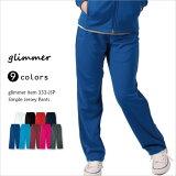 质朴的设计的针织衫!9色的颜色展开的运动裤[シンプルなデザインのジャージ!9色のカラー展開のジャージパンツ]
