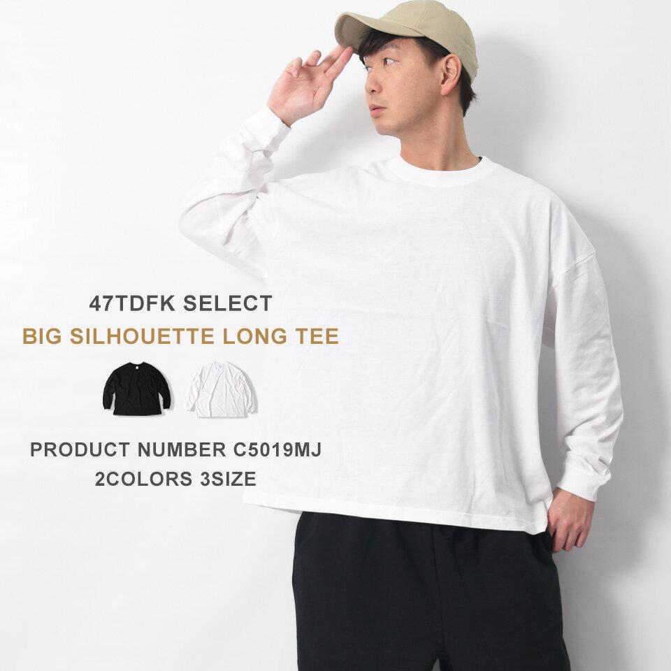 ロングtシャツ 無地 メンズ 長袖 tシャツ ビッグシルエット ドロップショルダー 大きいサイズ | オーバーサイズ 白tシャツ レディース おしゃれ ロンt ロングティーシャツ ティーシャツ 綿100% ロンティー ロングt ロングスリーブ トップス 秋冬 冬服 重ね着 インナー