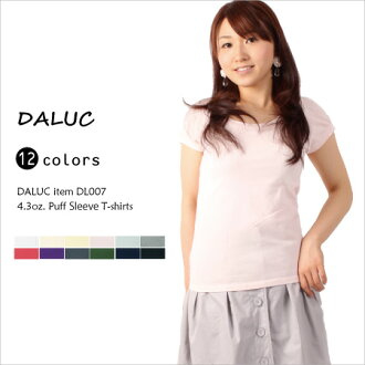 Kalabari 12 color cute sleeve! Puff Sleeve T shirt