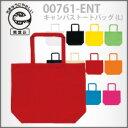 キャンバストートバッグ(L)|トートバッグ エコバッグ トート 厚手 無地 無漂白 キャンバス生地 大容量