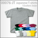 Plain T-shirt (14 colors of colors) made in pure Japan of the production in Japan of high quality