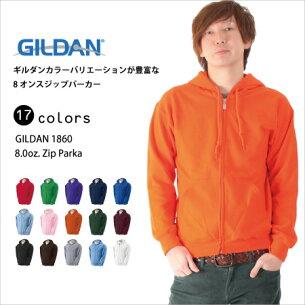 ギルダン ジップパーカー オレンジ スウェット フルジップパーカー ジップアップパーカー パーカー カラフル