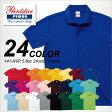 最多24色のカラフルカラー!T/Cポケット無ポロシャツ【JS〜JL】(141-NVP)