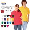 【レビューを書いて送料無料】ポロシャツ 半袖 18色の豊富なカラー展開のポロシャツ!(SS〜3L)