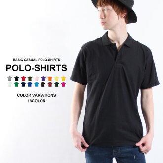 18 Color-rich color development staple カジュアルポロ shirt (4 L-5 L)