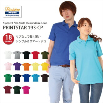 18 Color-rich color development staple カジュアルポロ shirt (4 L-5 L)