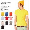 2Wayカラーポロシャツ!6.5オンスの厚めの生地感でポケット付きの快適新素材のポロシャツ