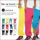 13 colors of sweatpants including sweat shirt underwear yellow and Green who produced the voice of the dance team where empty full color got a lot of looks [and I write a review free shipping] for the cause