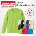 5.6ozロングスリーブTシャツ(S〜XL)  カラー ロングTシャツ ロンT カラーティーシャツ ロン