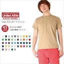 手ごろな値段が嬉しい5.6オンススタンダード無地Tシャツ(XXL)