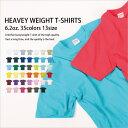 【レビューを書いて送料100円引き】タフで高品質な1枚!!無地Tシャツ35色(XS S M L XL)