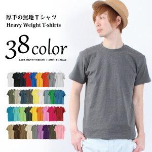 Tシャツ カラバリ レディース セックス カットソー シンプル