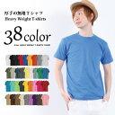 Tシャツ カラバリ カラフル