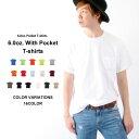 ポケット Tシャツ カラフル ホワイト
