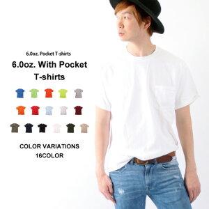 ポケット Tシャツ カラフル