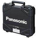 【2/19 10:00〜2/22 9:59 PCからエントリーでポイント10倍】【パナソニック】 プラスチックケース EZ9646 【Panasonic】