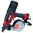 【マキタ】 41mm 高圧エアビス打機 AR411HR(赤) エアダスタ付 【makita】02P29Aug16