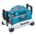 【マキタ】 エアコンプレッサ AC461XL(青) タンク容量11L [一般圧/高圧対応] 【makita】
