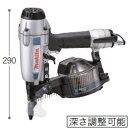 【マキタ】 50mm エア釘打機 AN504 [深さ調整可能...
