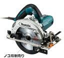 【マキタ】 165mm 電気マルノコ HS6301SP(青) 本体のみ  【makita】