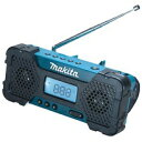 【マキタ】 10.8V 充電式ラジオ MR051 本体のみ ...
