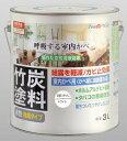 アトムハウスペイント 水性竹炭塗料 3L 炭調ホワイト