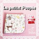 ◆La Petite Poupee ガーゼハンカチ【野原のバンビ/ピンク 25cm】かわいいタオル ハンカチ日本製★メール便送料無料★