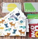◆がま口カードケース【ネコ ベージュ】ワンちゃん・
