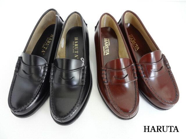 HARUTA(ハルタ)304 BLACK/ブラック ROTA/ローター【学校】【ハルタ】【本革】【送料無料】通学用ローファー/レディース/ハルタローファー