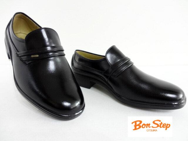 Bon step(ボンステップ)BS5052【ボンステップ】【送料無料】メンズビジネスシューズ/父の日/コンフォートシューズ/プレゼント/大塚製靴/正規販売店
