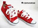 CONVERSE CHILD ALL STAR N Z OX(コンバースチャイルドオールスター)3CK552 RED レッド キッズコンバース ファスナー付 男の子 女の子 ローカットスニーカー 正規販売代理店