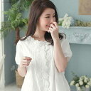 Is assigned to a favorable reception; *3 re-arrival ★ short sleeves embroidery race cotton blouse [004007] [10P11Jun13]